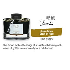 Ina-ho Grain of Rice
