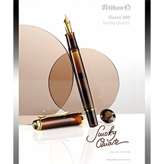 Pelikan M200 Smoky Quartz Fountain Pen