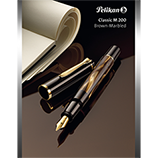 Pelikan M200 Classic Brown-Marbled Fountain Pen
