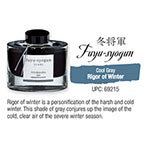 Fuyu-Syogun Rigor of Winter
