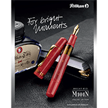 M101N Bright Red Special Edition