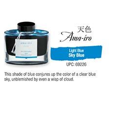 Ama-iro Sky Blue