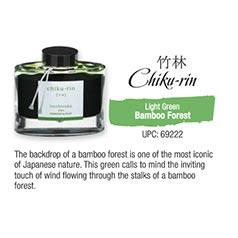 Chiku-rin Bamboo Forest