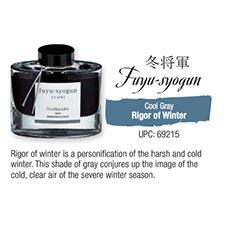 Fuyu-Syogun Rigor of Winter