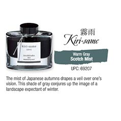 Kiri-same Scotch Mist