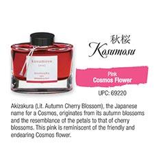 Kosumosu Cosmos Flower