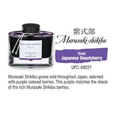 Murasaki-shikibu Japanese Beautyberry