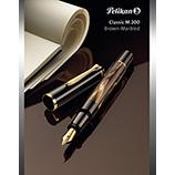 Pelikan M200 Classic Brown-Marbled Fountain Pen