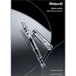 Pelikan M205 Clear Demonstrator Fountain Pen